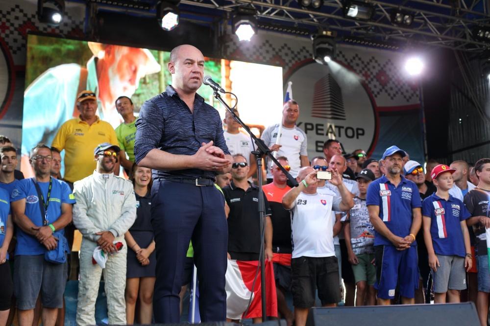 Чемпіонат світу з водно-моторного спорту 2019. Тернопіль