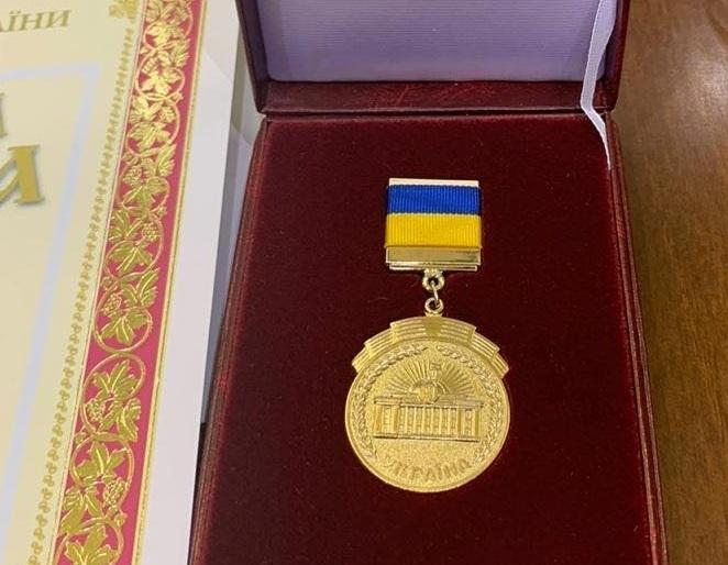 почесна відзнака Верховної Ради України
