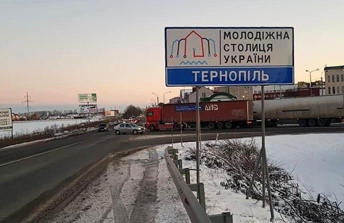 Молодіжна столиця України 2020