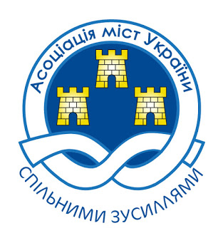 Асоціація міст України сподівається, що додаткових бар'єрів на місцевих  виборах – не буде!