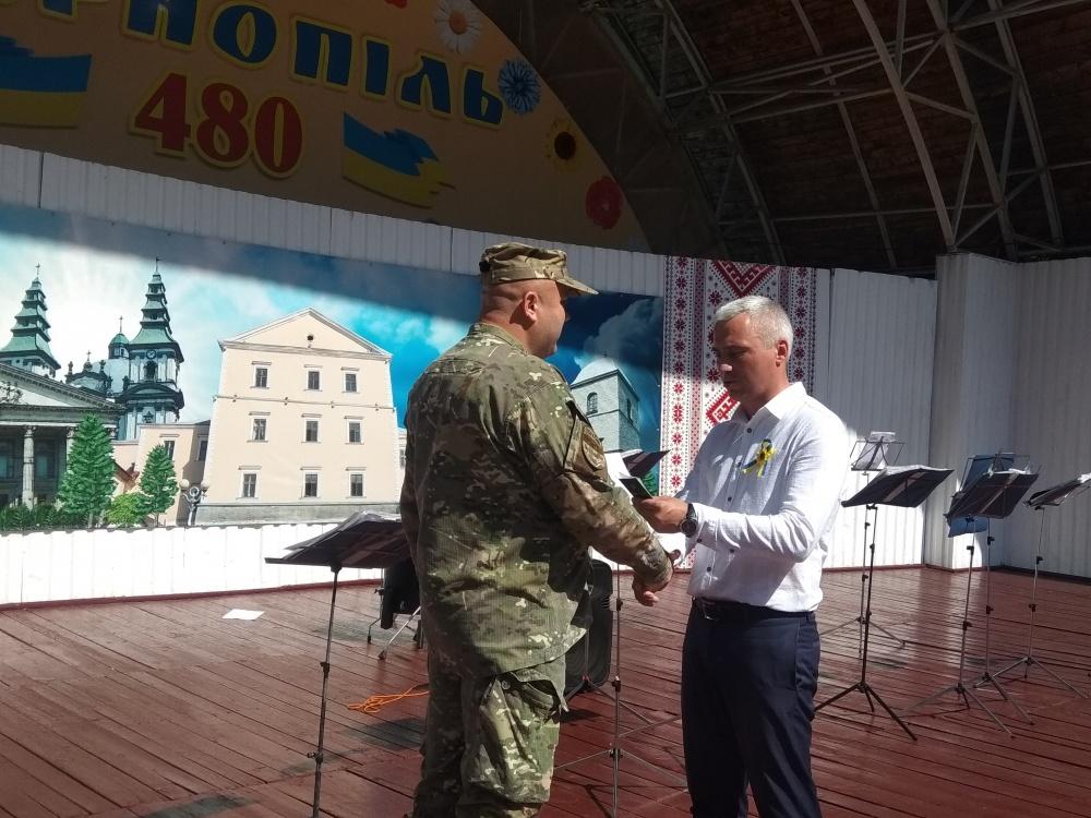 Батальйон Тернопіль відзнака-медаль