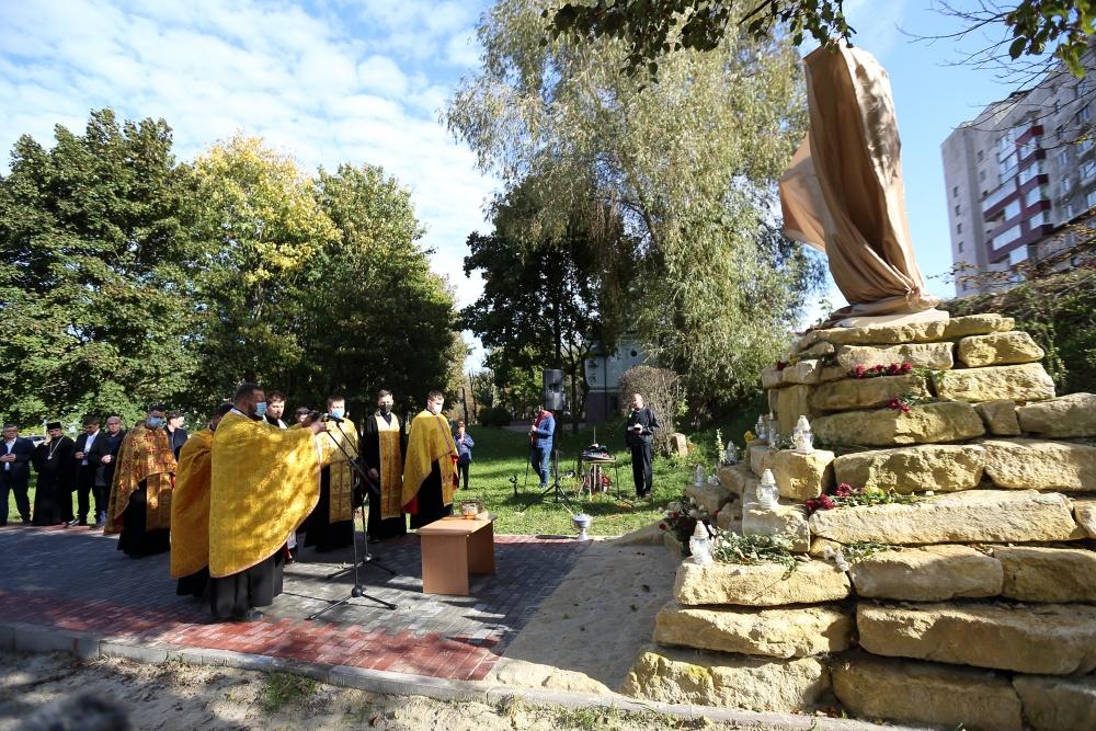 Біблійний сад Тернопіль педунівер