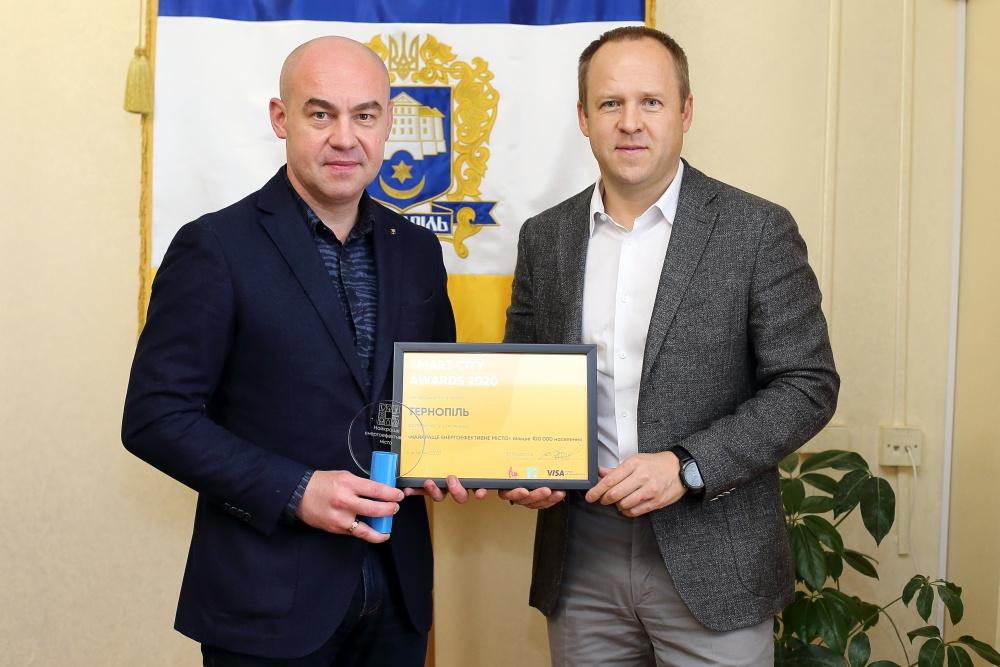 Smart City Awards 2020 Тернопіль найкраще енергоефективне місто Сергій Надал Юрій Назаров