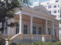 Істотні умови контракту з директором комунальної установи «Тернопільська міська централізована бібліотечна система»
