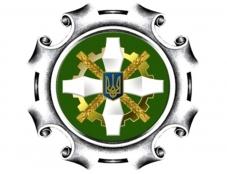 Веб-портал Пенсійного фонду України