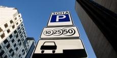 Конкурс з визначення суб'єктів господарювання – операторів паркування