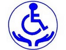 Про впровадження моделі комплексної реабілітації осіб з інвалідністю та дітей з інвалідністю