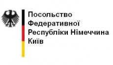 Фінансова підтримка мікропроектів Посольством Німеччини у Києві у 2016 році