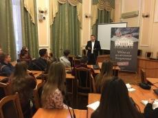 У Тернополі відбувся перший семінар в рамках проекту «Школа помічника депутата»
