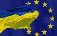 До відома громадськості щодо співпраці з ЄС