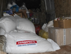 З Тернополя партія «БПП «Солідарність» передала гуманітарний вантаж в Авдіївку