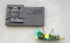У Тернополі вшанували пам'ять провідного діяча ОУН-УПА Омеляна Польового