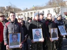 У Тернополі вшанували Героїв Небесної Сотні
