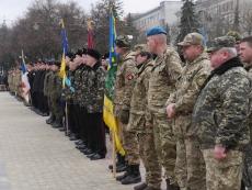 У Тернополі відзначили День добровольця