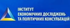Постійний конкурс грантів для організацій громадянського суспільства «Громадськість за проєвропейські зміни в Україні»