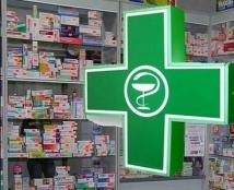 До відома суб'єктів господарювання, які здійснюють діяльність у сфері роздрібної торгівлі фармацевтичними товарами