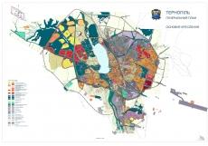 Генеральний план міста Тернополя для ознайомлення громадськості (основне креслення)