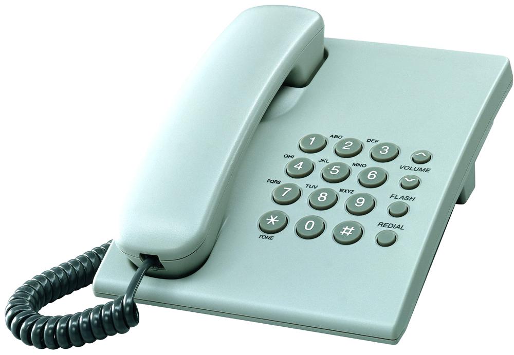 как по номеру телефона пробить местонахождение