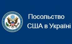 Загальний конкурс проектів Фонду сприяння демократії