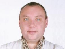 Півторак Святослав Романович