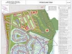 Проект рішення Про затвердження детального плану території житлового району «Пронятин»