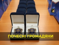 List of Honorary Citizens of Ternopil