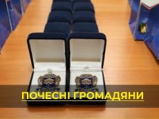 Почесні громадяни Тернополя