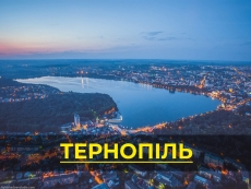 The History of Ternopil