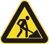 У Тернополі розпочалися роботи з ліквідації аварійних вибоїн на дорогах