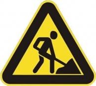 У Тернополі комунальні служби ліквідовують глибокі вибоїни на дорогах