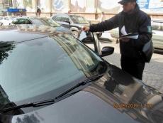 У Тернополі інспектори з паркування винесли майже 900 адміністративних постанов за паркування в заборонених місцях
