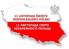 Вітання очільника Тернополя Сергія Надала з 100-літтям Незалежності Польщі
