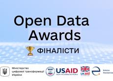 Тернопіль - у трійці номінантів на найвищу нагороду в сфері відкритих даних Open Data City Award 2020