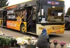 До уваги тернополян! 1 листопада автобус №1А курсуватиме до кладовища у с.Підгороднє