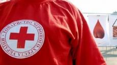 У 2018 році Товариству Червоного Хреста України - 100 років!