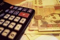 Затверджено розміри разової грошової допомоги деяким категоріям тернополян