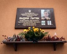 У Тернополі вшанували пам'ять полеглого Героя Андрія Питака