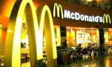 The first McDonald restaurant will be opened in Ternopil soon