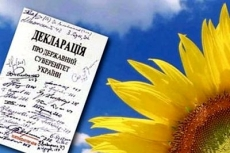 Звернення очільника Тернополя з нагоди річниці ухвалення Декларації про державний суверенітет України