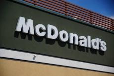 Відкриття першого у Тернополі McDonald's заплановане на осінь