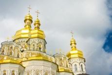 Звернення міського голови Тернополя з нагоди відновлення єдиної Української православної церкви