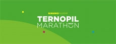 16 червня любителі бігу зі всієї України втретє зберуться на  «Тернопільський півмарафон - 2019»