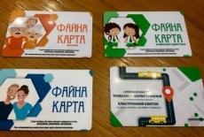 З 19 березня у Тернополі усі пільговики їздитимуть безкоштовно лише з пільговою «Карткою тернополянина»