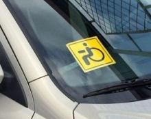 Від початку року у Тернополі зафіксовано майже 9500 випадків порушень правил паркування