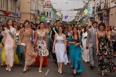 Свято «Випускник 2018» відбудеться у Тернополі 23 червня