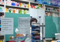 Інформуємо тернополян щодо наявності в аптеках медикаментів, засобів індивідуального захисту та інших необхідних препаратів