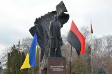Звернення міського голови Тернополя з нагоди 110-ої річниці від Дня народження Степана Бандери