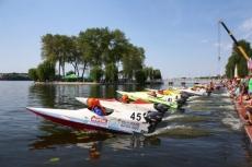 Програма Чемпіонату світу з водно-моторного спорту 2019 у Тернополі
