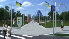 Увага! Розпочинаються громадські обговорення  ескізного проекту парку Київська- Тарнавського
