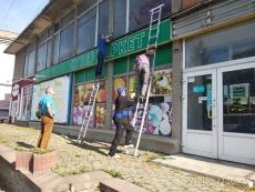 У Тернополі на вул. Руській демонтовано рекламний засіб